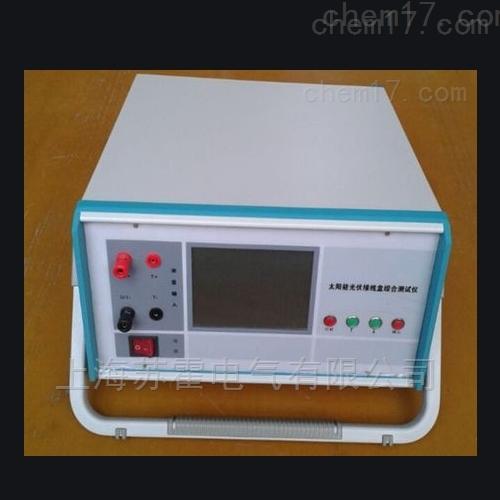 优选太阳能光伏接线盒测定仪