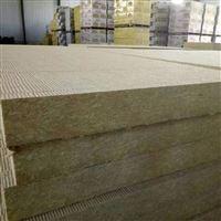 规格可定防火岩棉板价格多少一平米
