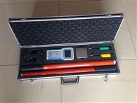 slb004SLB高压核相仪二级承装承修承试
