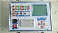 slb006承装断路器特性测试仪