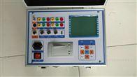 slb006GKC-F断路器开关特性测试仪承装
