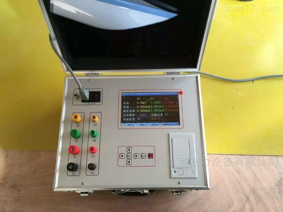 二级承试资质直流电阻测试仪
