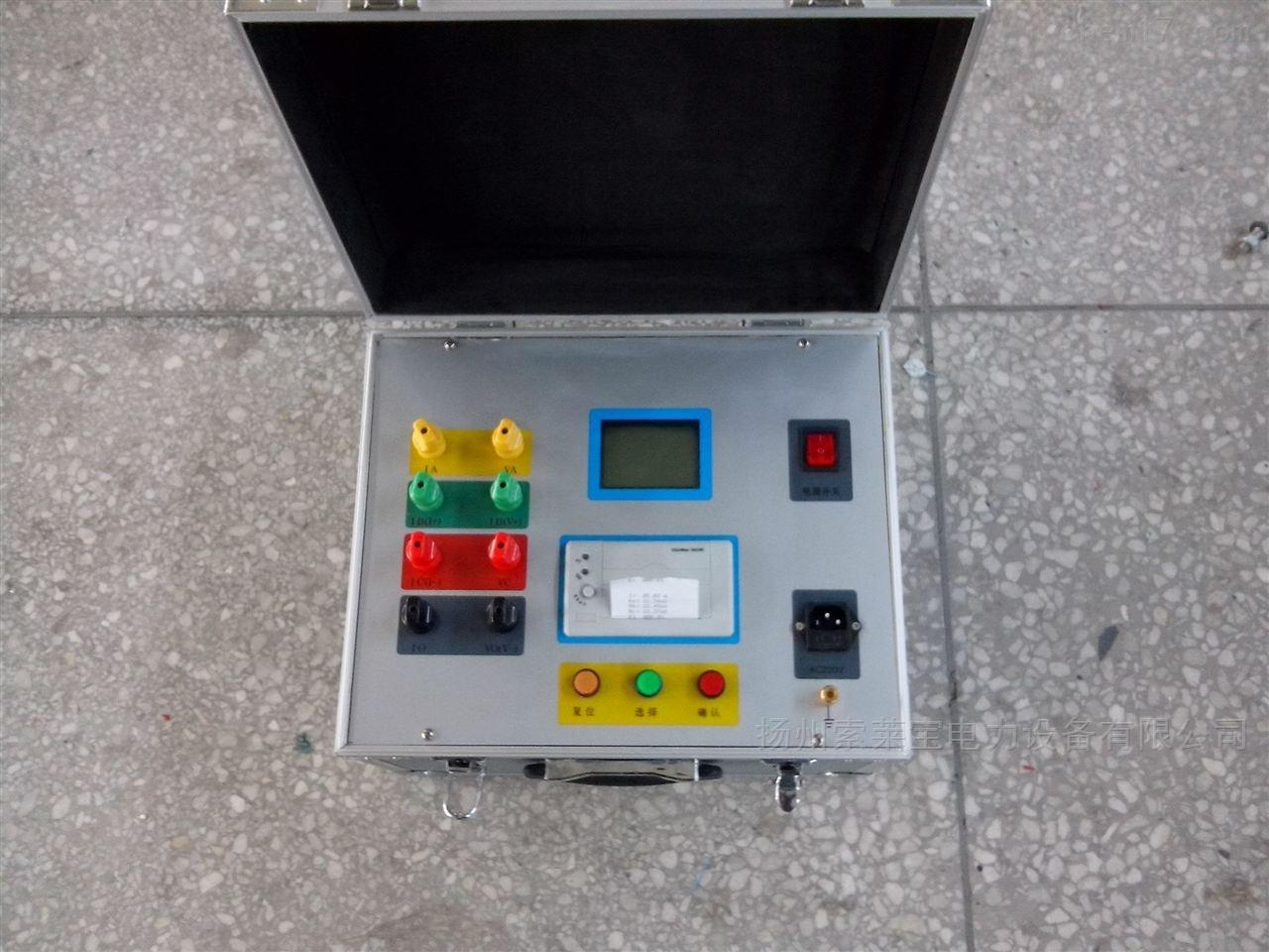 四级承修SLB-20A直流电阻测试仪