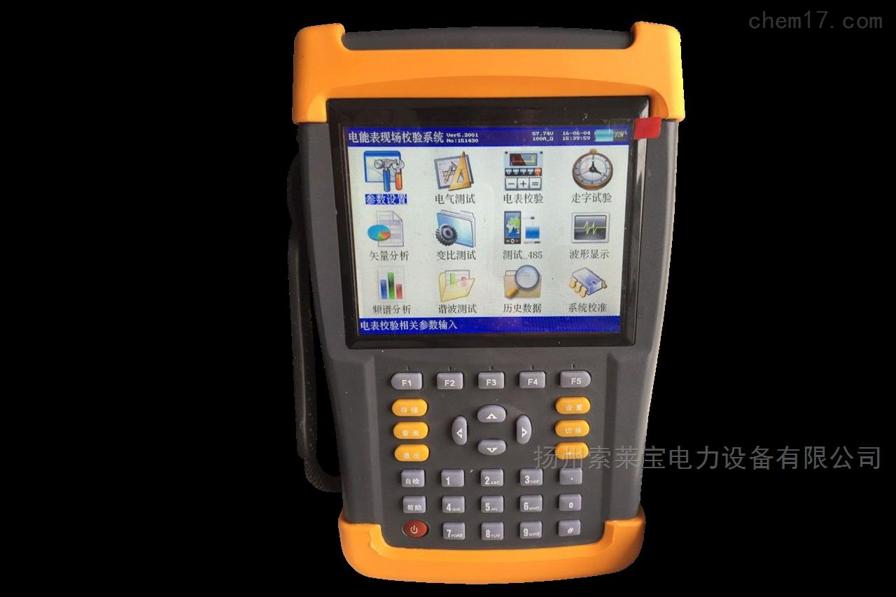 承装(修、试)便携式电能表校验仪