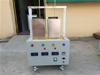 slb01630KV绝缘靴手套耐压试验装置一级承修承试