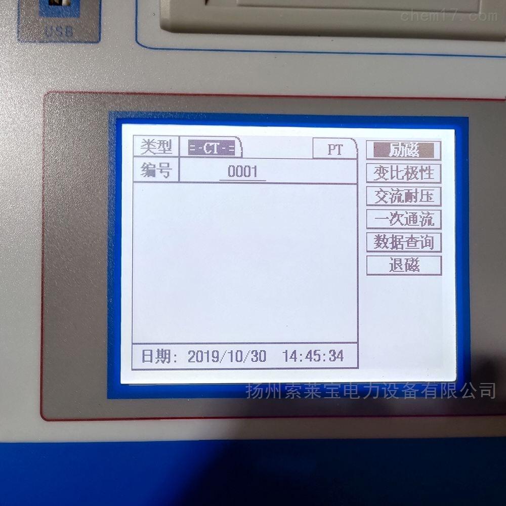 四级承修江苏互感器综合测试仪