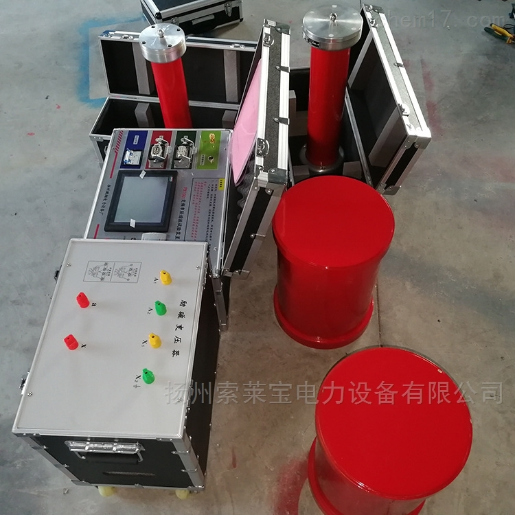 三级承修110KV变频串联谐振耐压试验装置