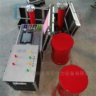 slb018四级承试调频串联谐振耐压试验装置