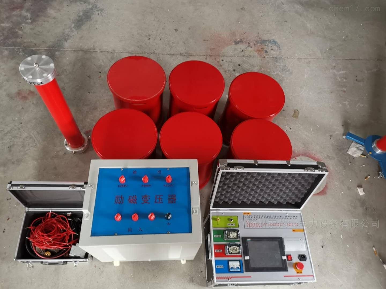工频调感串联谐振耐压试验四级承装(修试)