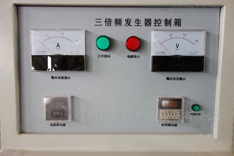 四级承装变频式感应耐压电源发生装置