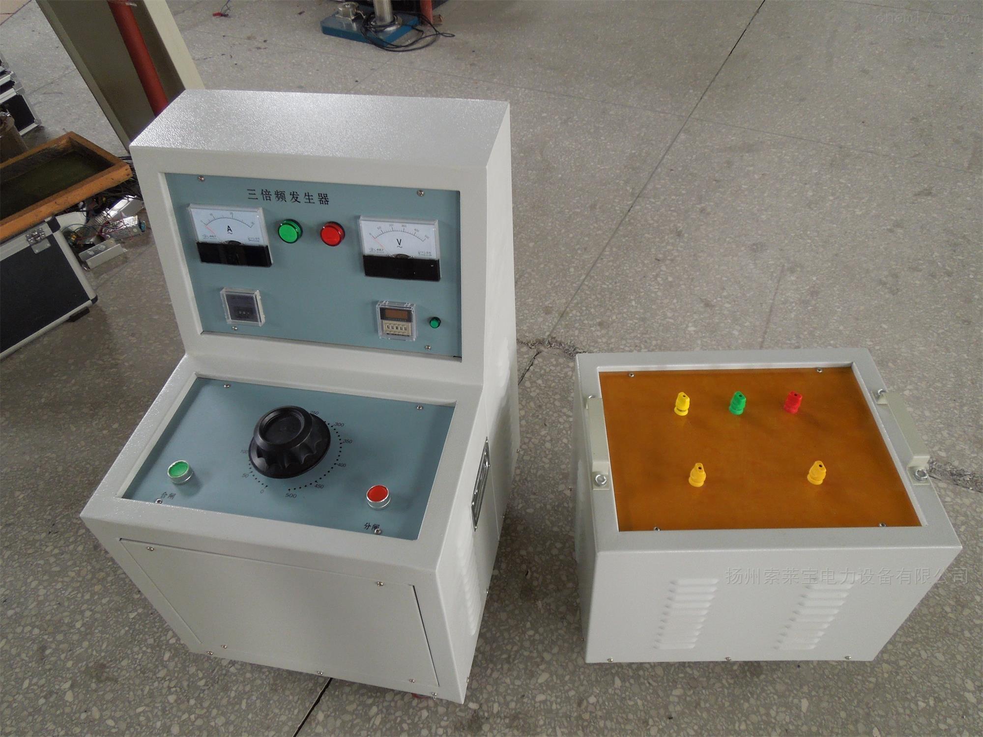 五级承装5KVA360V150Hz感应耐压试验装置