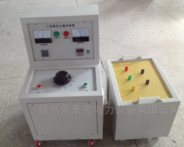 四级承试三倍频感应耐压电源发生试验装置