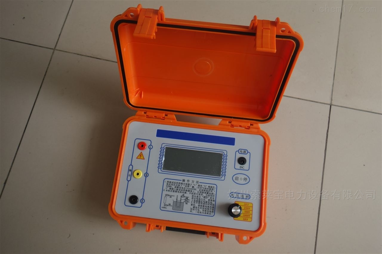 一级承装大功率绝缘电阻测试仪