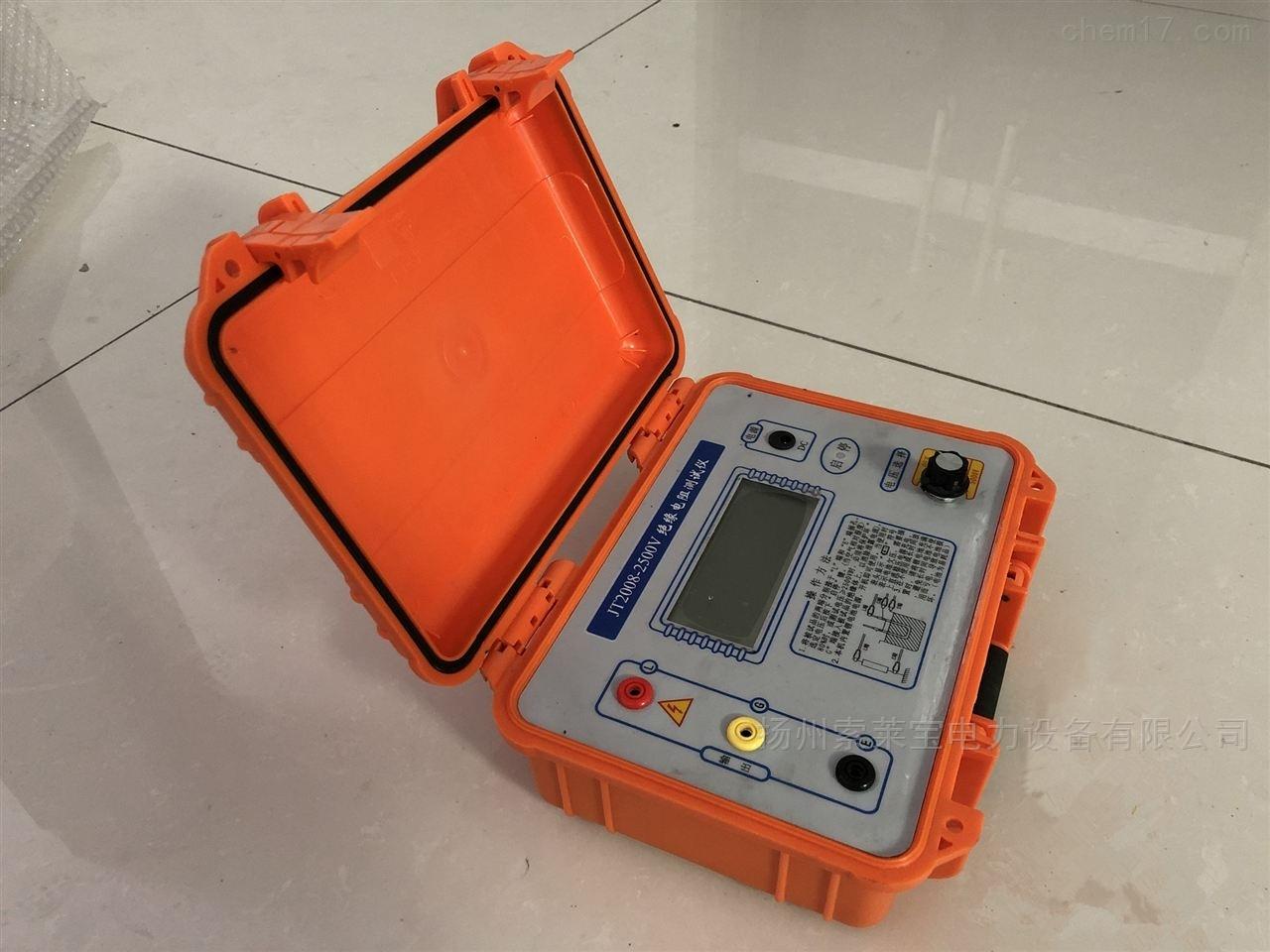 绝缘电阻测试仪二级承装
