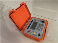 slb020承装承修承试500V绝缘电阻测试仪生产商