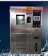 防护服温度湿度预处理恒温恒湿箱及测控系统