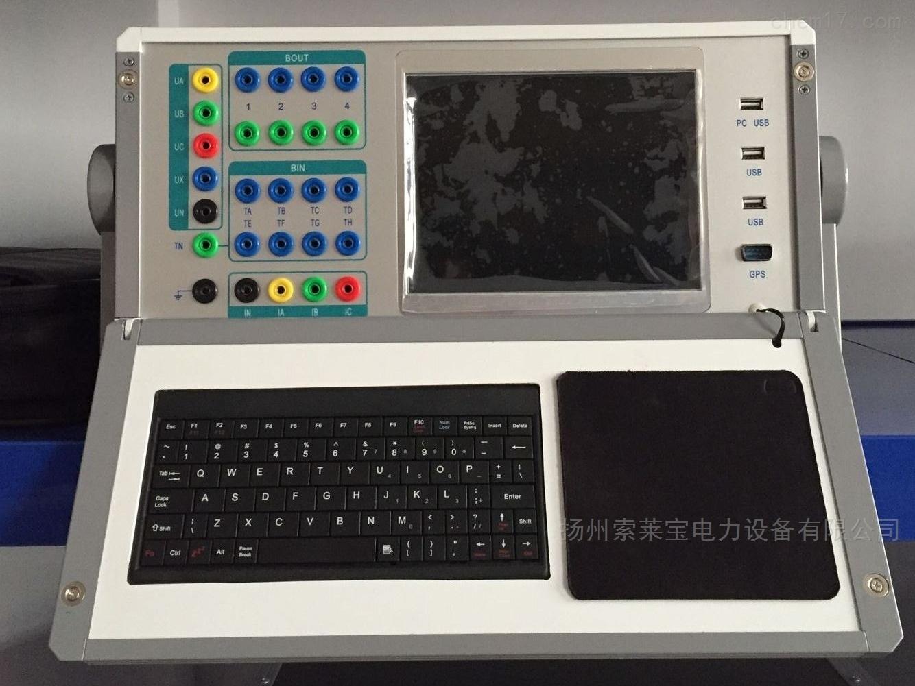 四级承装微机-330继电保护测试仪