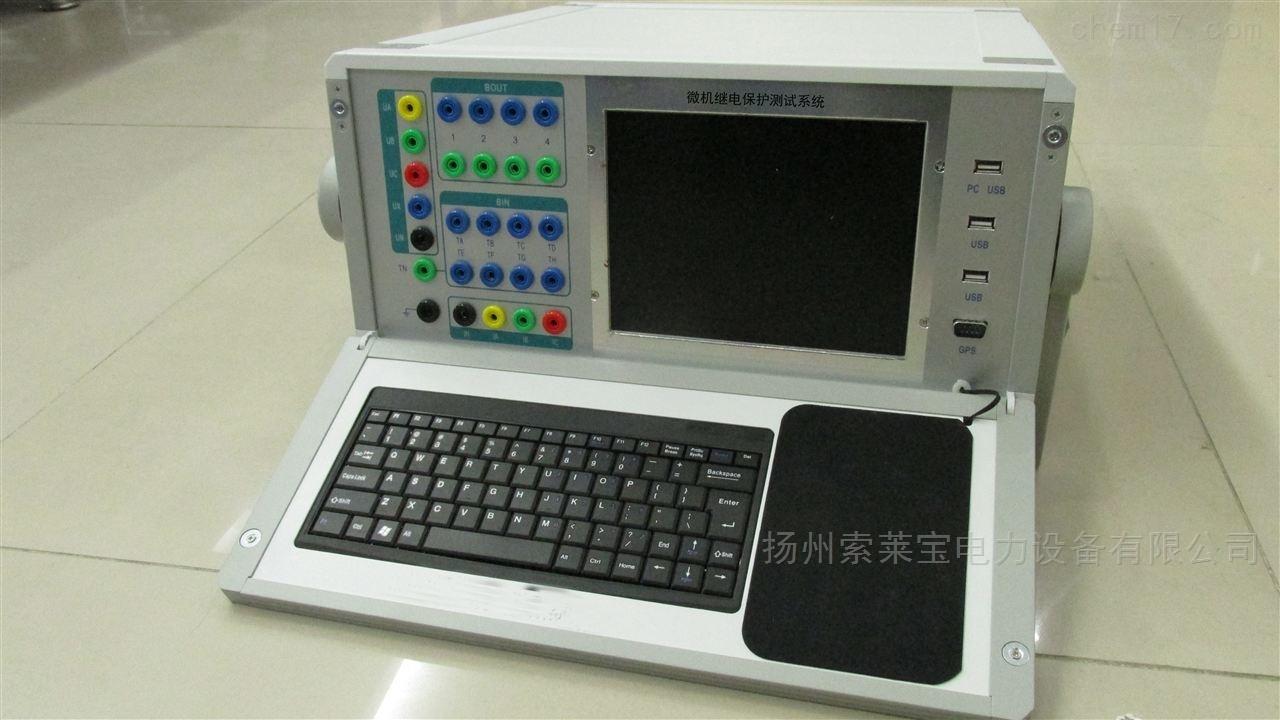 继电保护效验仪三相六相五级承试