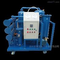 slb022五级承试厂家推荐高效真空多功能净油机