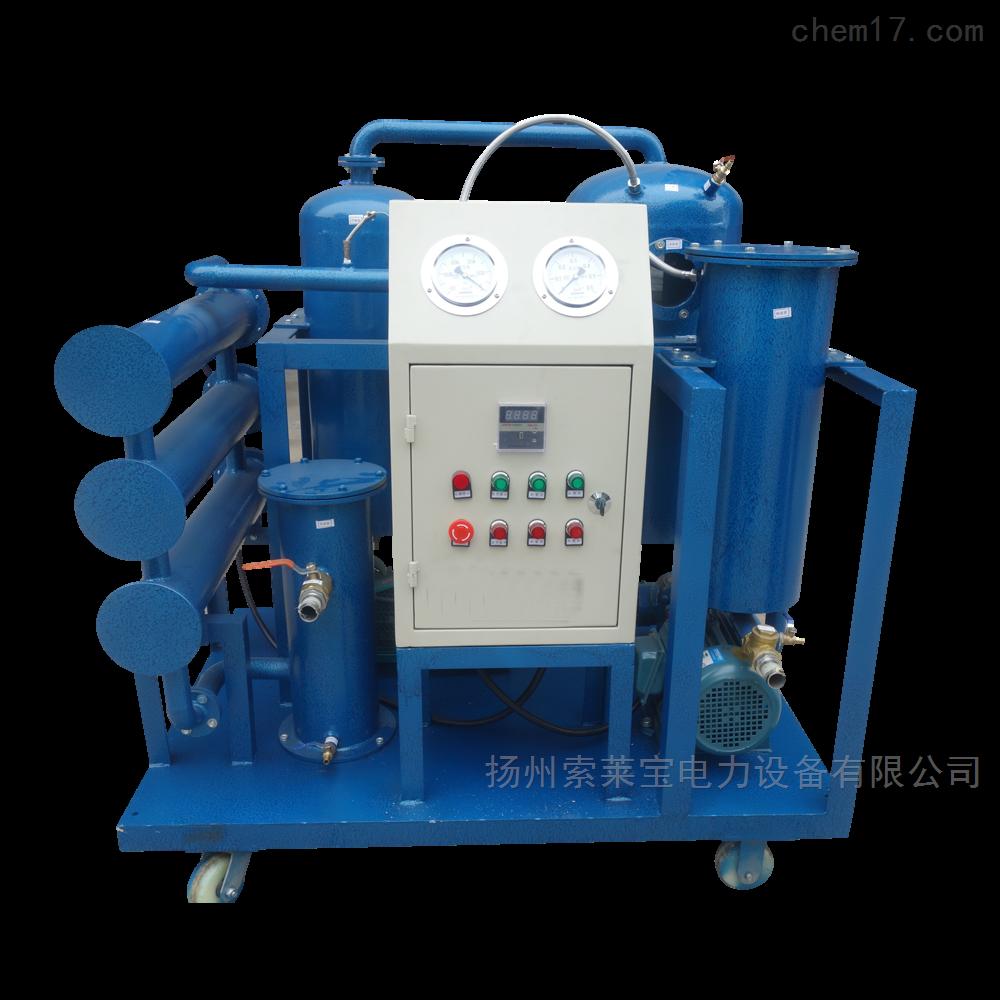 透平油润滑油高效多功能滤油机四级承装