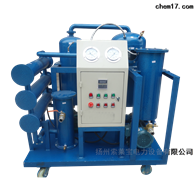 slb022高效真空滤油机