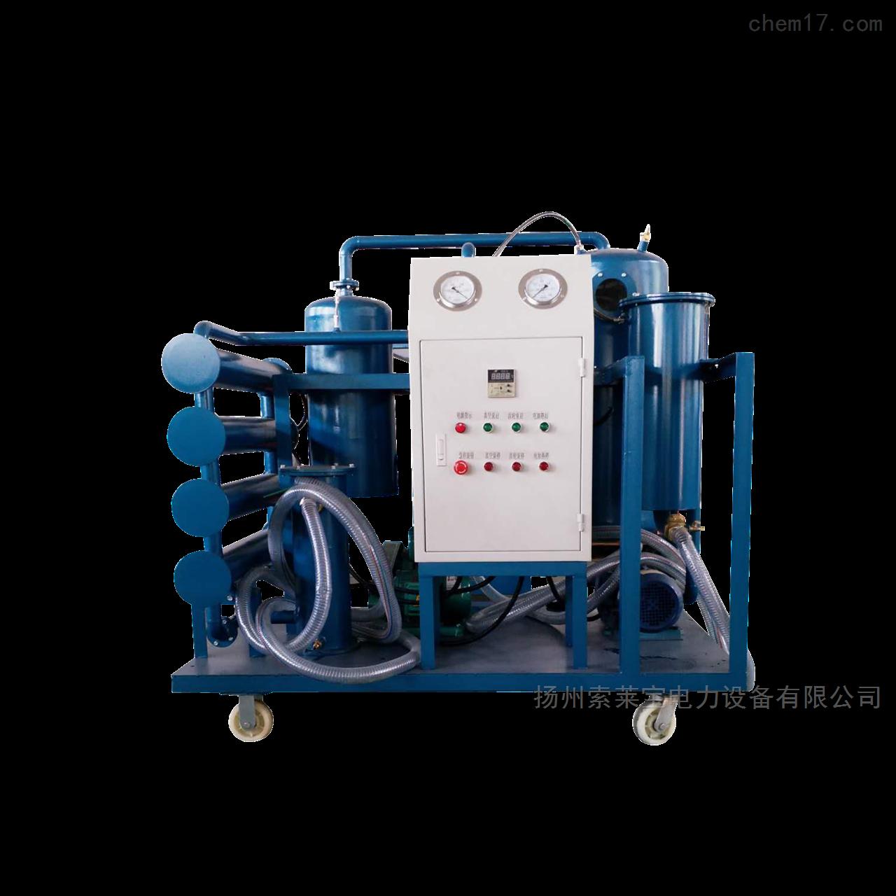 四级承修真空滤油机 高效真空多功能净油机