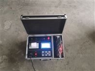 slb024200A智能回路电阻测试仪五级承装