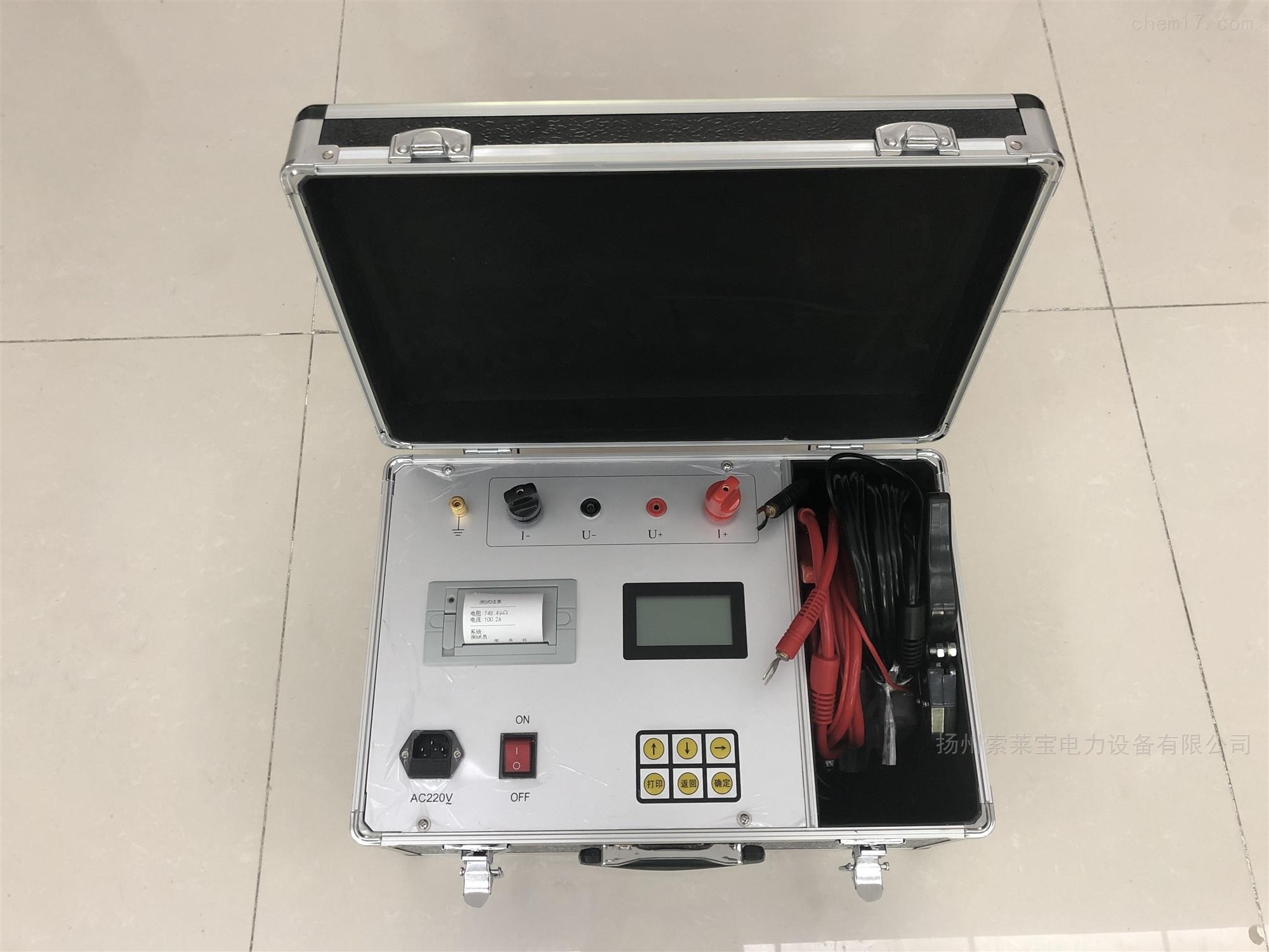 接触回路电阻测试仪四级承试