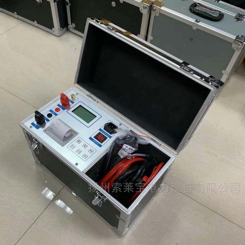 三级承装开关表面阻值测量仪回路电阻测试仪