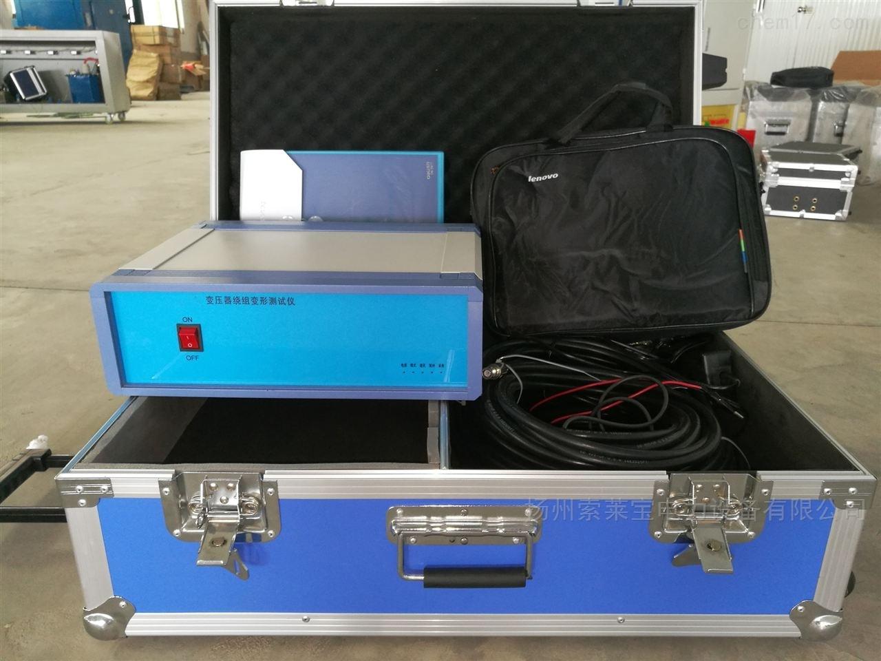 四级承试变压器绕组特性测试仪制造价格