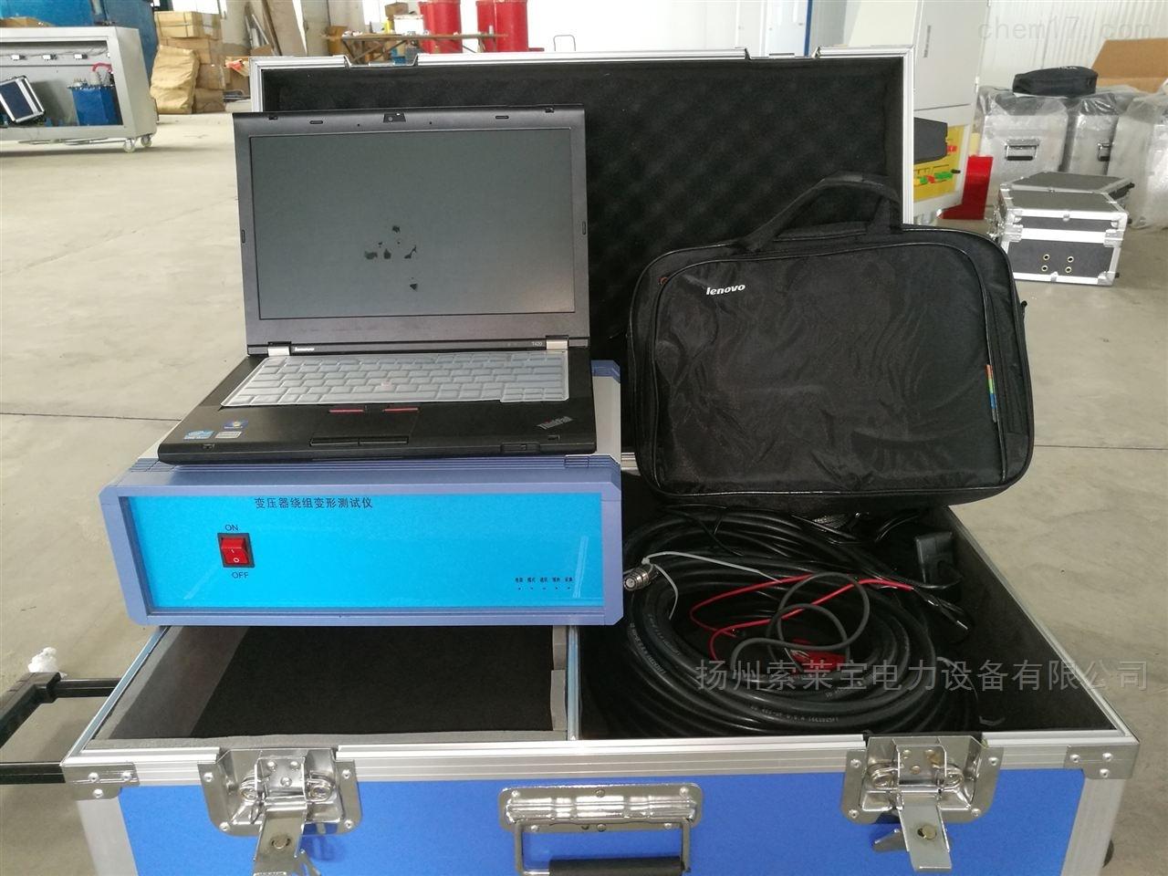 五级承修江苏变压器绕组变形测试仪厂家