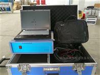 slb029频响仪频响法变压器绕组变形测试仪四级承装
