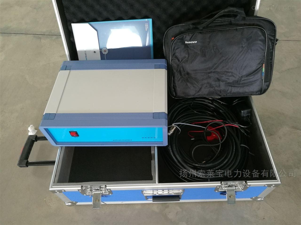 承装承修承试江苏变压器绕组变形测试仪