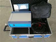 slb029变压器绕组变形频响特性测试装置三级承试