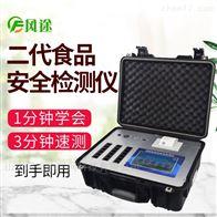 FT-G1200食品检测设备哪家好
