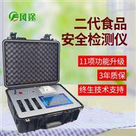 FT-G600多功能食品安全综合检测仪