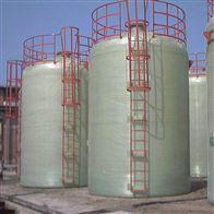 玻璃钢硫酸储罐厂家