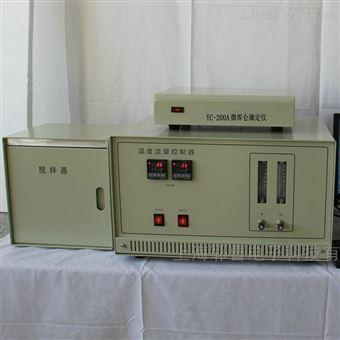 YC- 200A微库仑氯含量测定仪