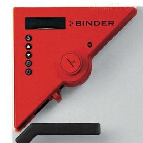 德国宾德 FD系列强制对流烘箱