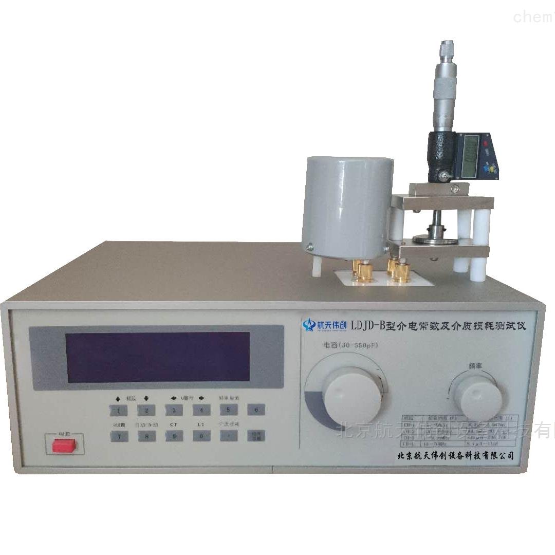 絕緣介電常數測試儀