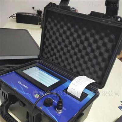 便携式多功能油烟检测仪