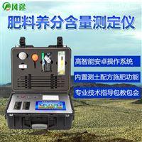 FT-Q8000土壤肥料养分速测仪价格