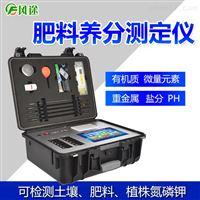 FT-FE02化肥成分检测仪价格