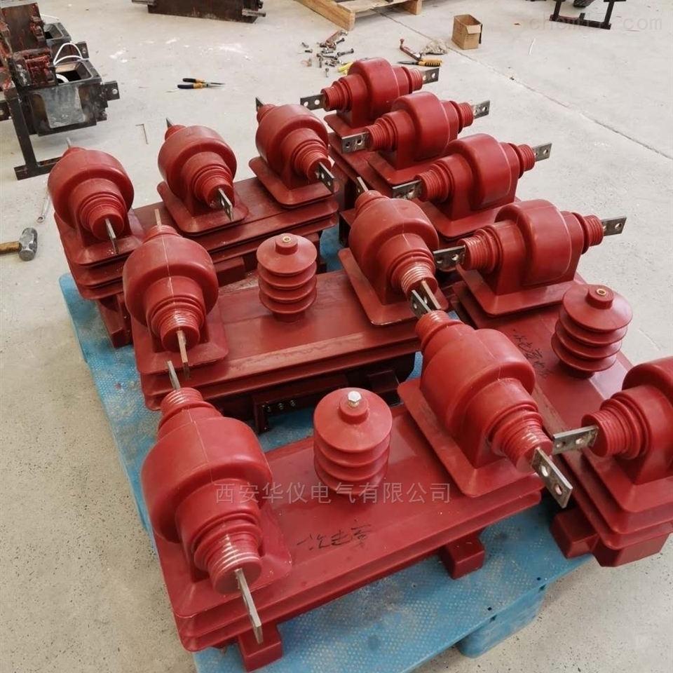 JLSZV-10澆築幹式高壓計量箱訂做廠家