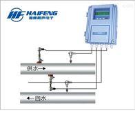 梁经理19932768735大连海峰物联网TDS-100F插入式超声波热量表