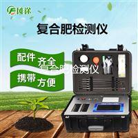 FT-Q6000测土配方快速施肥仪