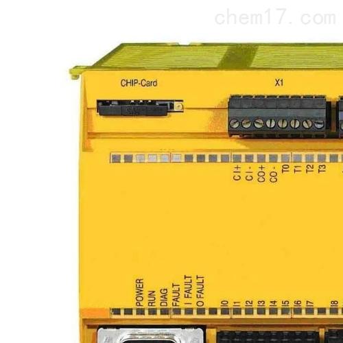 专业销售PILZ安全继电器PNOZ系列国内现货