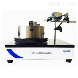 WRT-16数显式塑料瓶垂直度偏差测量仪