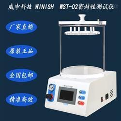 WST-02食品袋气密性检测仪
