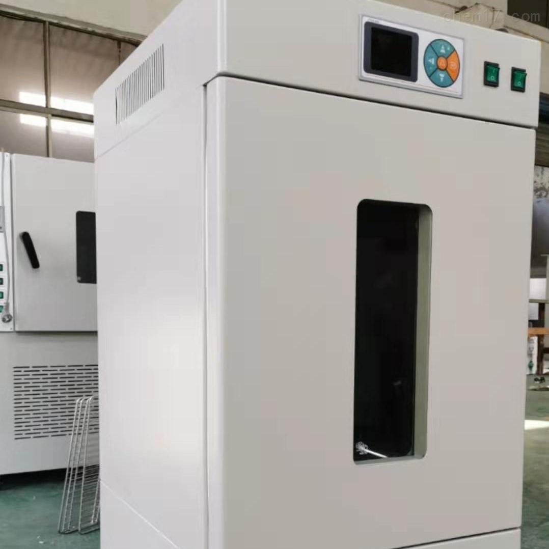 广州 小型生化培养箱